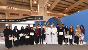 Bahrain Bourse Concludes its Participation in the Youth City 2030 Program