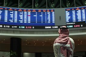 Bahrain Bourse Issues a Resolution to List Treasury Bill and Short-Term Islamic Lease (Ijarah) Sukuk Issues