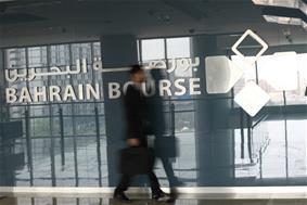 بدء الاكتتاب المباشر في الإصدار رقم (21) لسندات التنمية الحكومية من خلال بورصة البحرين