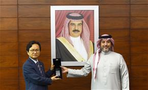 Bahrain Bourse Receives the Korean Ambassador