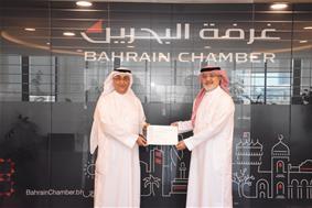 غرفة تجارة وصناعة البحرين وبورصة البحرين تنظمان مجلساً افتراضياً لاستعراض أهم الخدمات والمميزات للمستثمرين