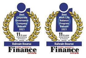 Bahrain Bourse Awarded for Best Corporate Governance and Work Life Balance by Global Banking & Finance Awards